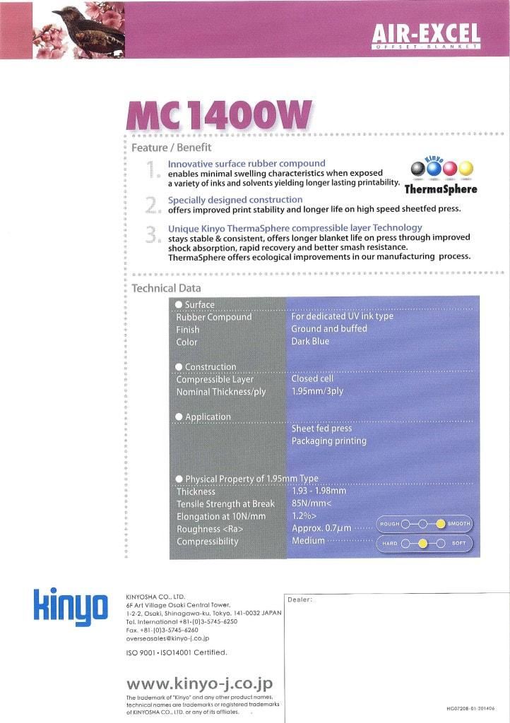 catalog_MC1400W