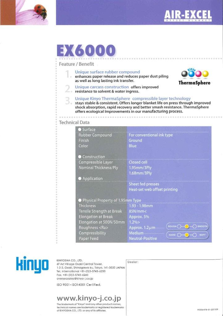 EX6000