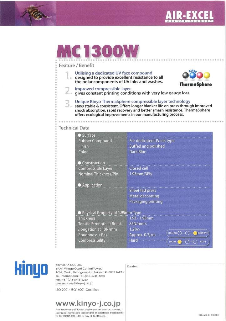 MC1300 -UV