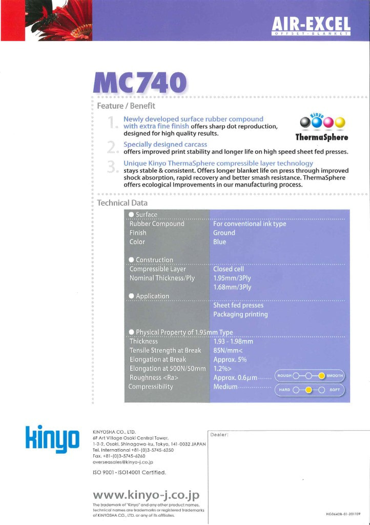 MC740