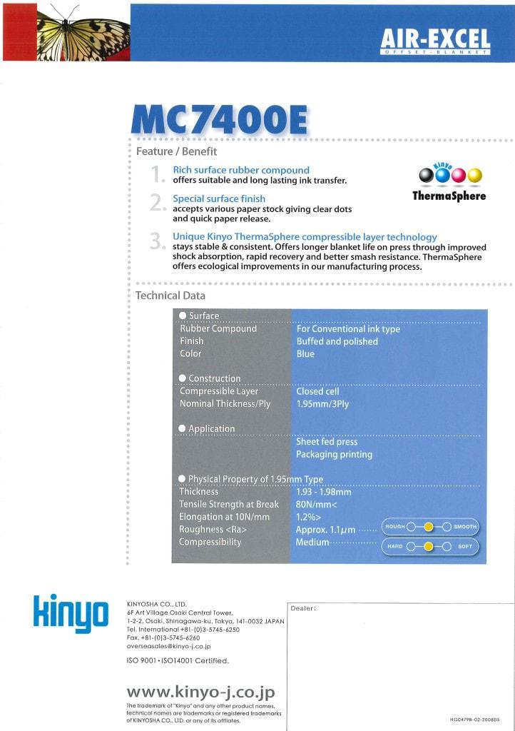 MC7400E